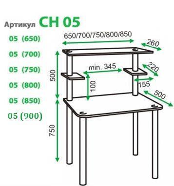 МК Стеклянный стол - Серия СН 05 - 1