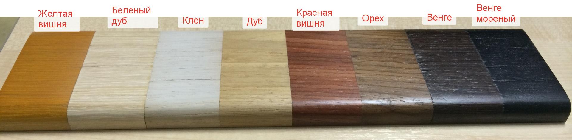 Allegri Горка - 1