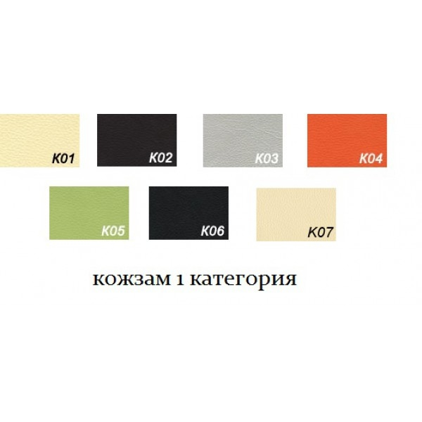 Кубика табурет Ева (хром-лак) - 5