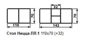 Кубика стол Ницца ПЛ-1 - 6