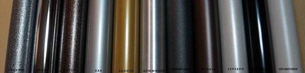 Milli ЖС-18 (инь-янь - black) - 1