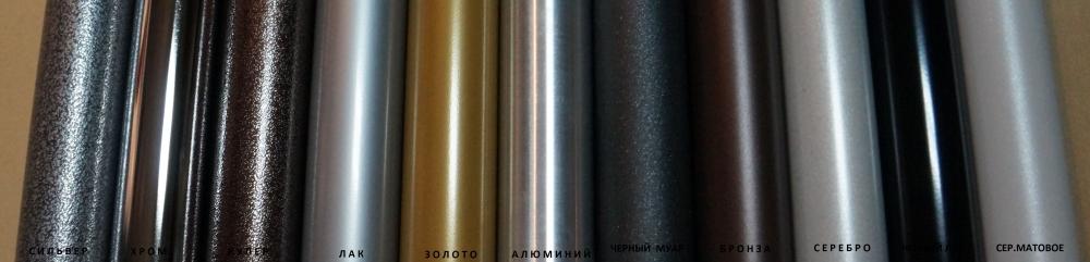 Milli ЖС-21 (инь-янь-2-black) - 1