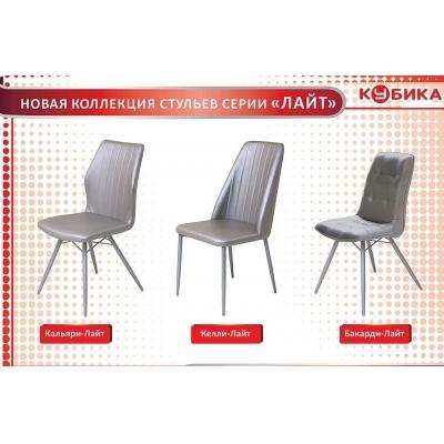 Кубика стул Кальяри - 3