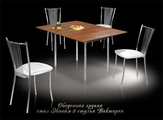 Собрание стол Эконом-3 - 1