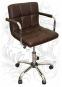 Барное кресло LM-9400 - 5