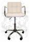Барное кресло LM-9400 - 10
