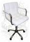 Барное кресло LM-9400 - 3