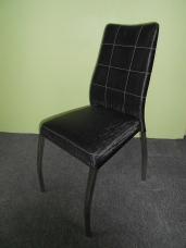 Собрание стул Комфорт