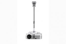 SMS Projector CL V650-900 incl Unislide