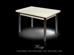 Собрание стол Кедр